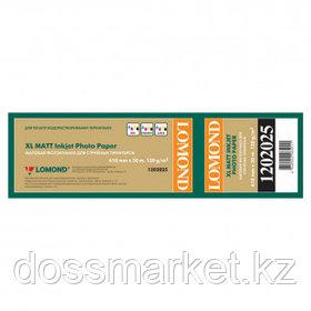 Бумага для плоттера матовая для САПР и ГИС Lomond, 610 мм*30 м, 120 гр/м2, втулка - 50,8 мм