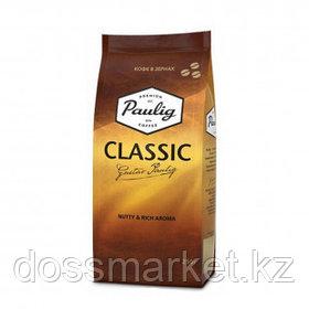 """Кофе в зернах Paulig """"Classic"""", светлой обжарки, 250 гр"""