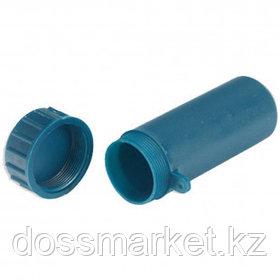 Пенал для ключей, 40*110 мм, пластик