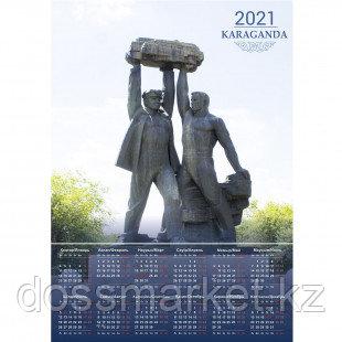 """Календарь настенный листовой на 2021 г. """"Караганда. Шахтерская слава"""", 450*320 мм"""