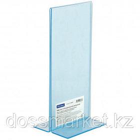 Настольная табличка OfficeSpace, 1/3 А4, вертикальная, двухсторонняя