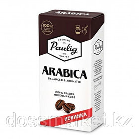 "Кофе молотый Paulig ""Arabica"", средней обжарки, 250 гр"