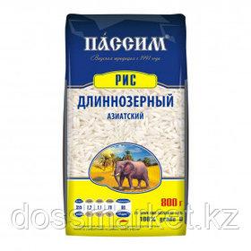 """Рис Пассим """"Азиатский"""", длиннозерный, 800 гр"""