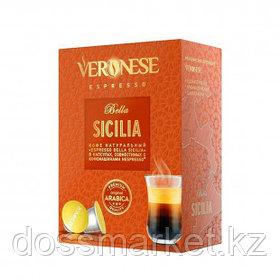 """Кофе в капсулах Veronese """"Bella Sicilia"""" для кофемашин Nespresso, 10 капсул"""