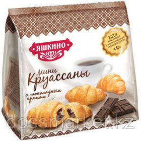 """Мини-круассаны Яшкино """"С шоколадным кремом"""", 180 гр"""