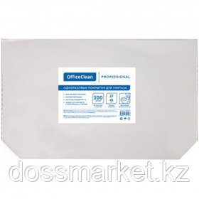 Бумажные прокладки на унитаз OfficeClean Professional, 200 шт.