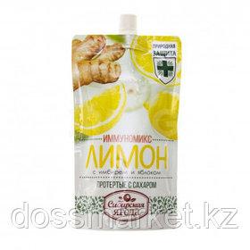 Лимон с имбирем и яблоком протертые с сахаром Sava, 250 гр