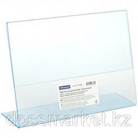 Настольная табличка OfficeSpace, А5, горизонтальная, односторонняя