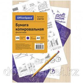 Бумага копировальная OfficeSpace, А4, 100 листов, фиолетовая