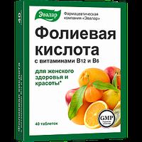 Фолиевая кислота с витаминами №40 табл.Эвалар