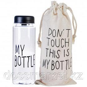 """Бутылка для воды """"My bottle"""", 500 мл, пластик, черная крышка, в мешке"""
