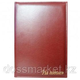 """Папка адресная """"На подпись"""", А4, с кармашками для бумаг и ручки, темно-коричневая"""
