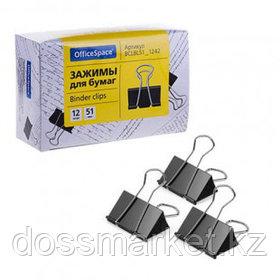 Зажимы для бумаг OfficeSpace, 51 мм, 12 шт., черные