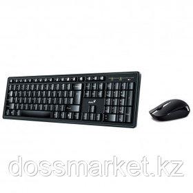 Беспроводной набор Genius Smart KM-8200, клавиатура и оптическая мышь, черный