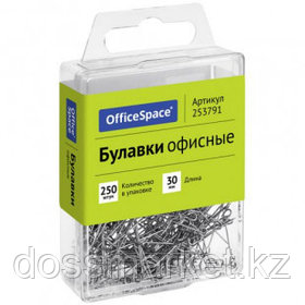 Булавки OfficeSpace, 30 мм, в пластиковой коробке, 250 шт./уп