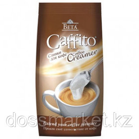 Сухие сливки Caffito, 500 гр, в мягкой упаковке