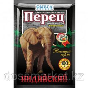 Перец молотый, черный, 100 гр