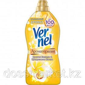 """Кондиционер для белья Vernel Ароматерапия """"Цветок ванили и цитрусовое масло"""", 1820 мл"""