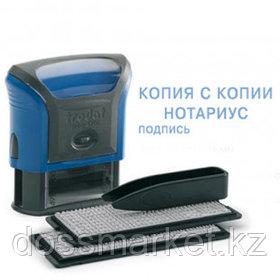 Штамп самонаборный Trodat 4911/DB, 3 строки, 38*14 мм, кириллица+казахские буквы