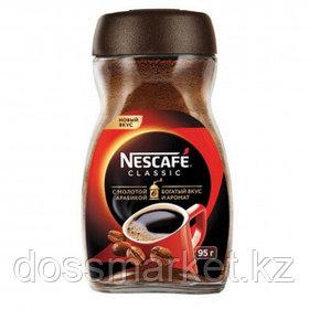 Кофе растворимый Nescafe Classic,  95 гр, стеклянная банка