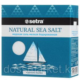 Соль морская мелкая йодированная Setra, 500 гр