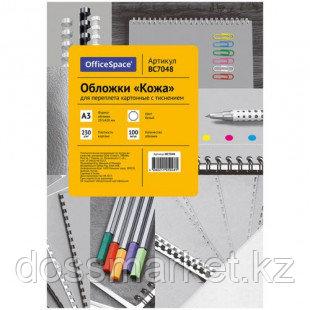 """Подложки для переплета картонные OfficeSpace, А3, 230 гр, белые с тиснением """"кожа"""", 100 шт."""