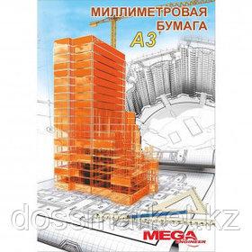 Бумага миллиметровая MEGA Engineer, А3, 20 листов, оранжевая