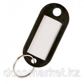 Брелок для ключей, пластик, 10 шт., черный