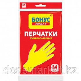 Перчатки для уборки Бонус, 1 пара, универсальные хозяйственные, размер M, желтые