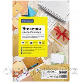 Этикетка самоклеящаяся OfficeSpace, A4, размер 70*32 мм, 27 этикетки, 100 листов