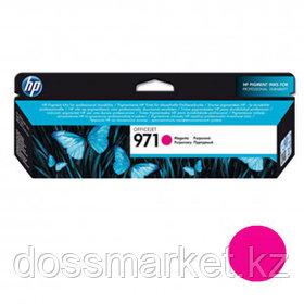 Картридж оригинальный HP 971 для OfficeJet Pro X451/X476/X551/X576, пурпурный