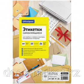 Этикетка самоклеящаяся OfficeSpace, A4, размер 105*59,4 мм, 10 этикетки, 100 листов