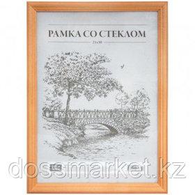 """Деревянная рамка OfficeSpace """"Эконом"""", 21*30 см, мокко"""