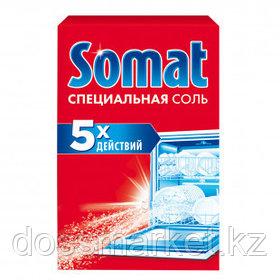 Соль для посудомоечных машин Somat, 1,5 кг