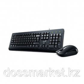 Проводной набор Genius KM-160, клавиатура и оптическая мышь, USB, черный