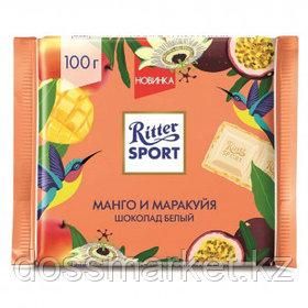 "Шоколад белый Ritter SPORT ""Манго и маракуйя"" 100 гр"