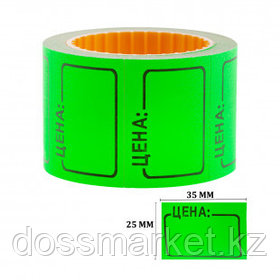 Этикет-ценник OfficeSpace, прямоугольные, 35 мм*25 мм, 200 шт. в рулоне, зеленый