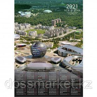 """Календарь настенный листовой на 2021 г. """"Нур-Султан. EXPO"""", 450*320 мм"""