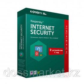 Антивирус Kaspersky Internet Security 2021, 2 пользователя, подписка на 1 год, Box