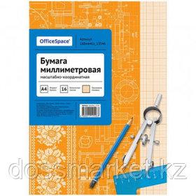 Бумага масштабно-координатная A4, OfficeSpace, 16 л, оранжевая