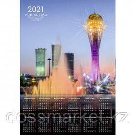"""Календарь настенный листовой на 2021 г. """"Нур-Султан. Байтерек"""", 450*320 мм"""
