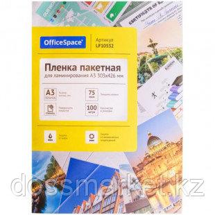 Пленка для ламинирования OfficeSpace, для формата A3, 75 мкм, 100 шт., глянцевая