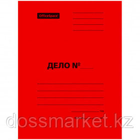 """Папка-скоросшиватель OfficeSpace """"Дело"""", картон мелованный, А4 формат, 300 гр, красная"""