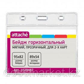 Бейдж горизонтальный Attache, 95*82 мм, для 2-х карт, жесткий, без держателя,10 шт. в упаковке