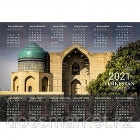 """Календарь настенный листовой на 2021 г. """"Туркестан"""", 320*450 мм"""