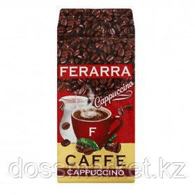 Кофе молотый Ferarra Cappuccino, средней обжарки, 250 гр