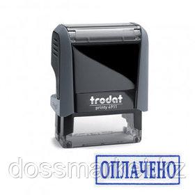 """Штамп Trodat 4911 """"Оплачено"""", размер клише 38*14 мм"""