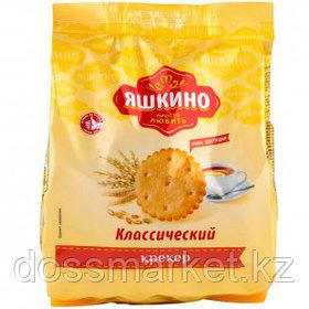 """Крекер Яшкино """"Классический"""", 180 гр"""