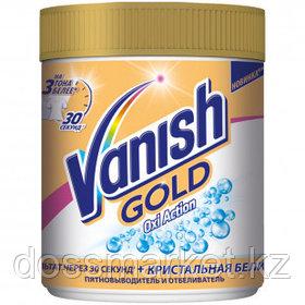 """Пятновыводитель для белых тканей Vanish Gold """"Oxi Action"""", 500 гр"""