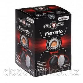 """Кофе в капсулах Porto Rosso """"Ristretto"""", для кофемашин Nespresso, 10 капсул"""